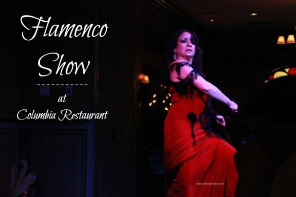 Columbia Flamenco