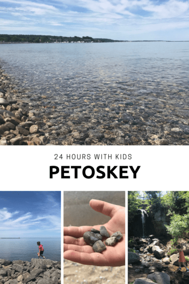 Family-friendly things to do in Petoskey if you only have 24 hours in Petoskey #PetoskeyArea #Michigan #PureMichigan #familytravel #outdoors