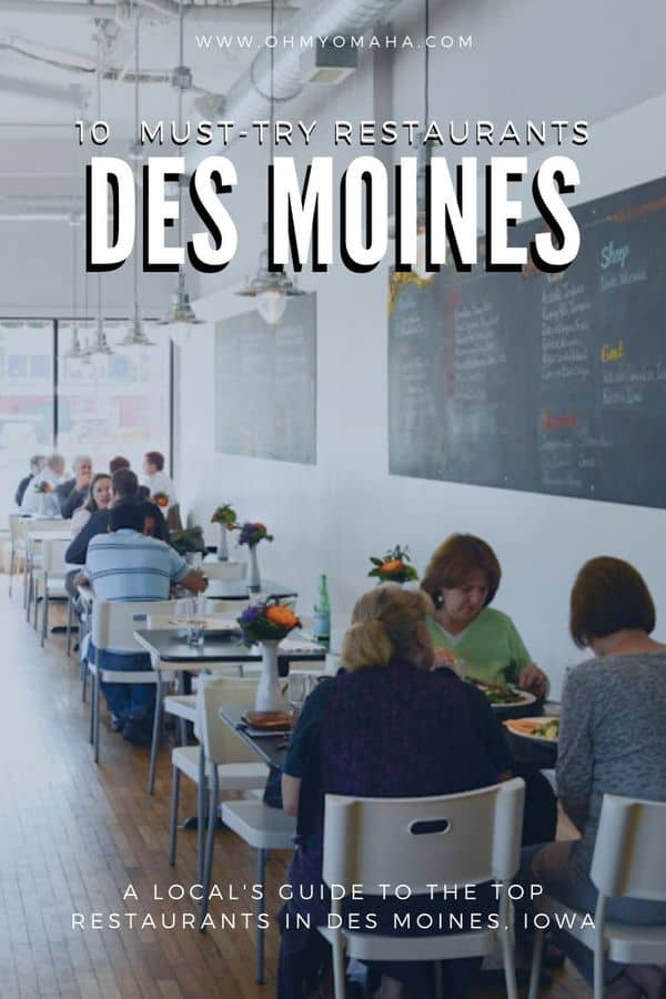 Planning a trip to Des Moines? I asked a local where's the best place to go for breakfast, lunch & dinner and she shared her favorite locally-owned Des Moines restaurants. Here's her list of the best restaurants in Des Moines, Iowa. #DesMoines #DSM #Iowa #localguide #eatlocal