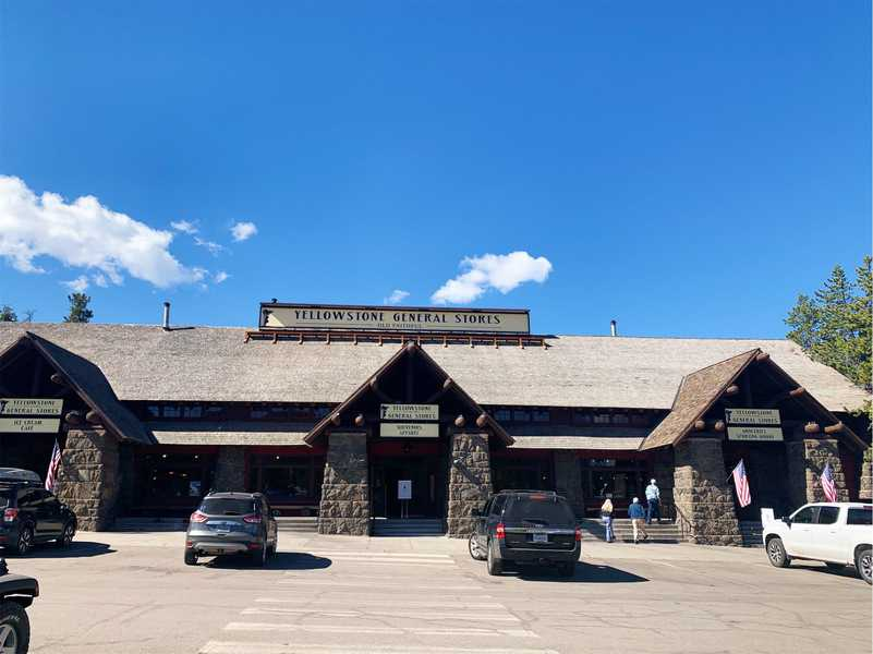 Exterior of the Yellowstone General Store near Old Faithful.
